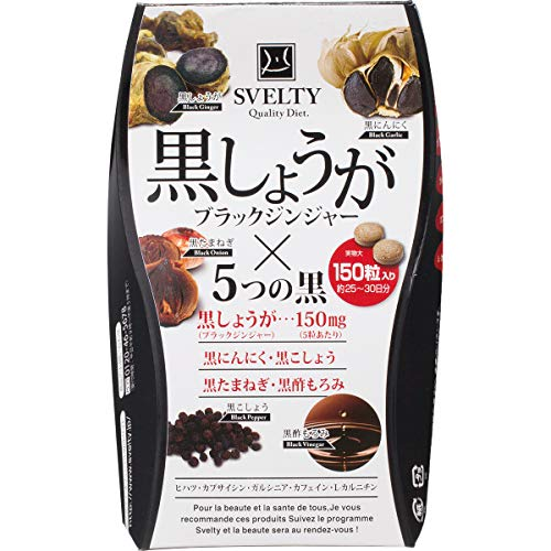 SVELTY Black Ginger Diet Pills for Women and Men, Weight Loss Supplement from Japan 150 Tablets